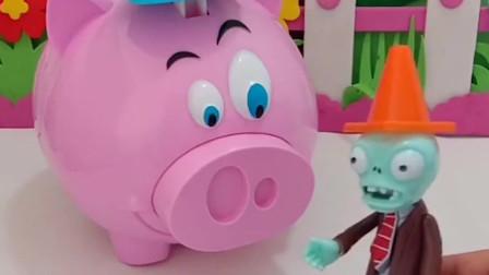 乔治被小猪抓了,僵尸救出了乔治,僵尸真好!