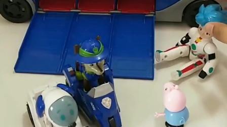 僵尸抓走了佩奇,乔治求助了汪汪队,汪汪队来救佩奇了!