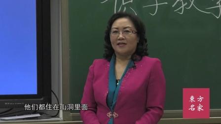 资深教研员谈低段语文教学:建议老师们应了解汉字基本部件的含义