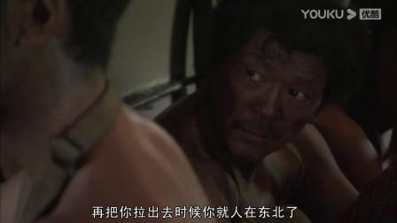 《我的团长我的团》川军团看云彩,东北迷龙神话故事,下秒兽医实力开怼!