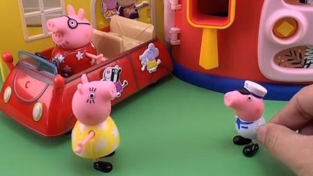 猪妈妈带乔治去吃饭,结果走错门了,猪妈妈赶紧找了个借口带乔治走了
