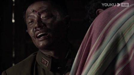 《我的团长我的团》段奕宏向医生求助,下秒说出日本兵数量,川军团蒙了!