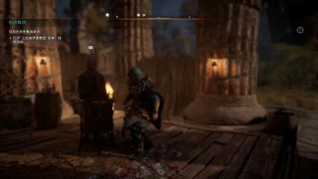 刺客信条英灵殿之拼酒比赛