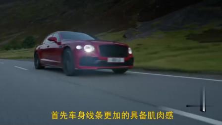 宾利飞驰V8下线,550匹马力+闭缸技术
