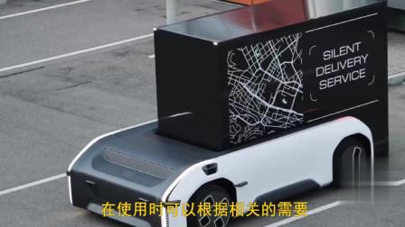 只有一个底盘的汽车:可以随意切换客车和货车,还能自动驾驶