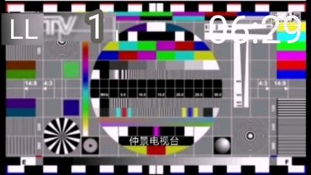 乐乐卫视开台 6:29(20210329)