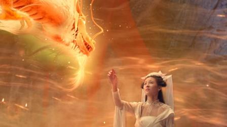 女孩爱上一条神龙,神龙化成凡人守护她,奇幻爱情电影!