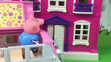 猪爸爸带着家人出门,猪奶奶在家看家