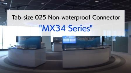 JAE日本航空电子MX34系列连接器介绍