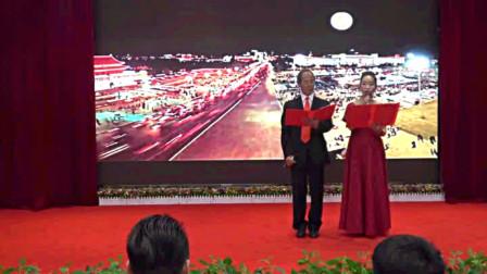 朗诵《月光下的中国》