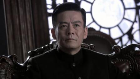 强者风范:方市长跑路到香港,国军三大势力同意选傅院长当市长