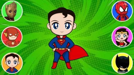 自制超级英雄:看准再点哦