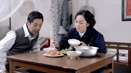 金婚:三菜一汤花了一块五,文丽吃得可香了,承诺工资全交佟志管