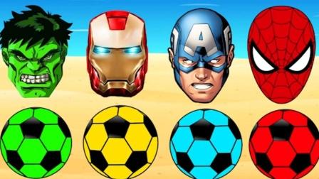 自制超级英雄:找到合适的足球