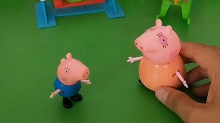 猪妈妈佩奇他们问乔治问题,他们还奖励了猪妈妈,乔治很开心