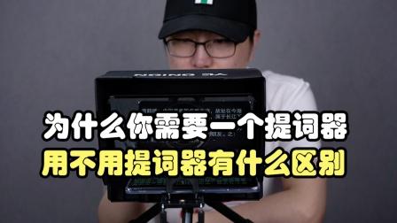 洋葱工厂千层饼提词器评测 想拍小视频你需要这个