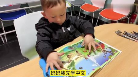 教混血儿子学俄语,他崩溃了:妈妈,我是中国人啊,为啥学外语?
