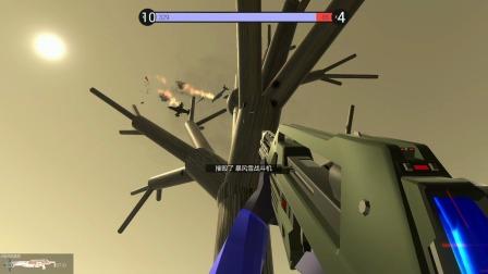 战地模拟器:红外线机关枪,让小红人无处可藏