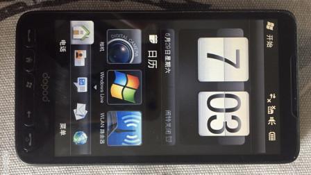 """当年,的被称为 末代""""机皇""""的HTC HD2,为什么至今未被超越?"""