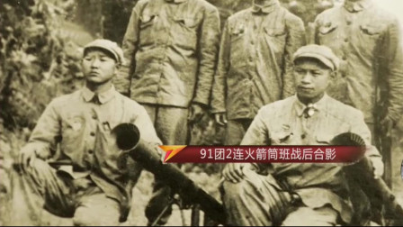 在红军旅寻找反坦克武器