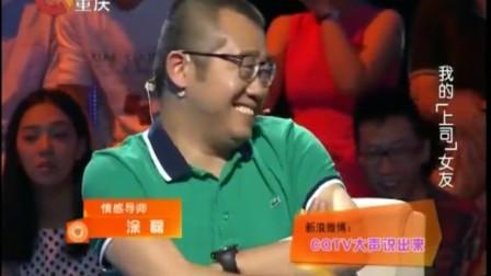 软萌男遇上霸道女,吵架方式乐翻全场,涂磊都从头笑到尾!