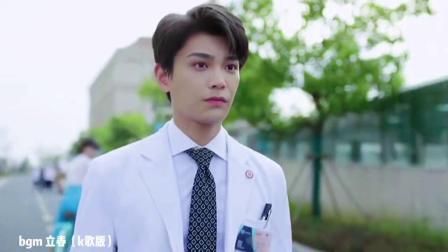 韫色过浓:如果丁禹兮胡一天肖战在一家医院,你想找谁当你的医生