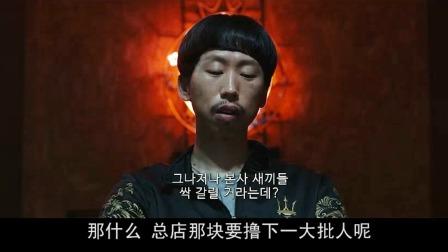 警察当卧底陪罪犯打麻将,罪犯竟然用中文骂人