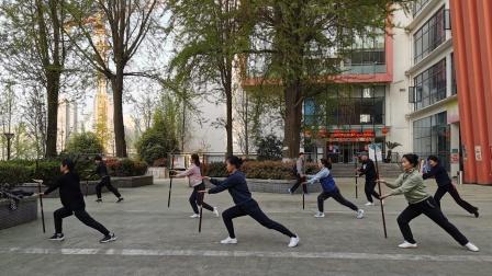 六广门太极养身杖