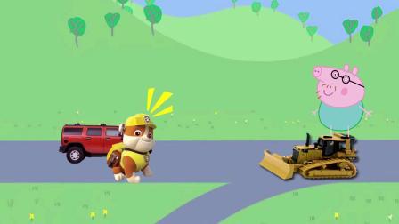 佩奇生活小日记:猪爸爸开着汪汪队的工程车去玩了