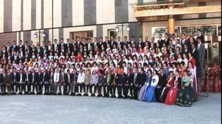 沈阳朝鲜一中七六届同窗四十周年节选