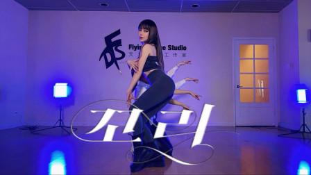 宣美Sunmi - Tail 尾巴舞完整练习版 (天舞)温哥华