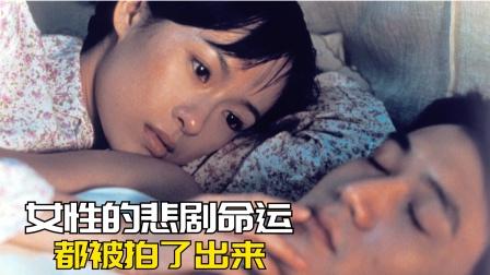 章子怡一人霸占三个角色,姜文也只能当配角