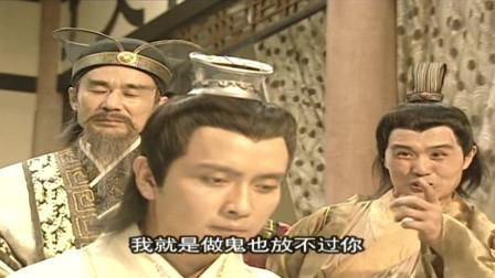 杨广陷害太子成功上位,自古成大事者六亲不认