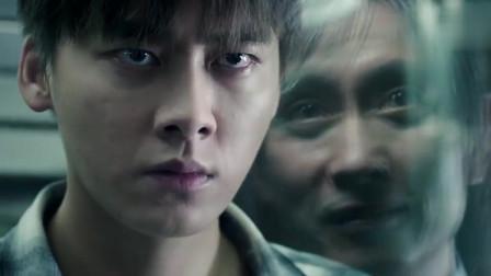 李易峰被关在笼子里,被男子做活体实验,太惨了!