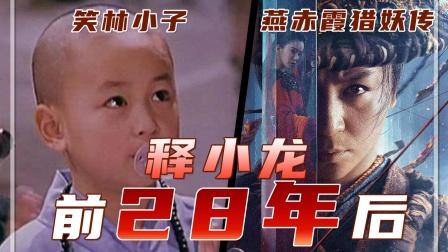 童年回忆!二十年前演技爆表的童星,现在怎么样了?