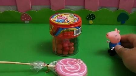 乔治看见很多糖果,那些都是小朋友的糖果,他们都不让乔治吃