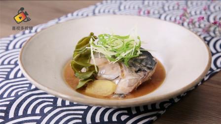下饭也下酒的日式味噌青花鱼
