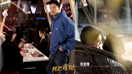王子文吴永恩见家长,三亚出游回酒店共宿一晚被偷拍,恋爱实锤了