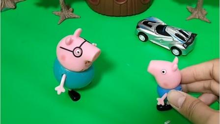 乔治和猪爸爸都想换个妈妈,换了半天,发现还是猪妈妈最好