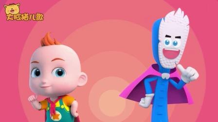 超级宝贝JOJO:我最喜欢刷牙,牙齿亮晶晶
