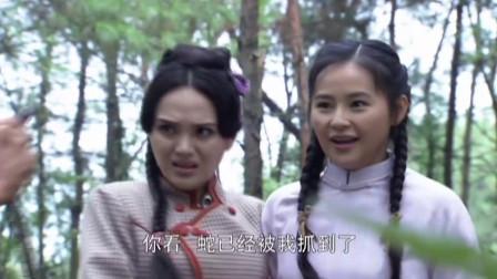 花蕾:穷姑娘被奸女子赶到林子,怎料碰见怪东西,姑娘魂都吓没了