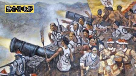 央视纪录片真实还原:1894年甲午战争,中日大兵团作战的真实场景
