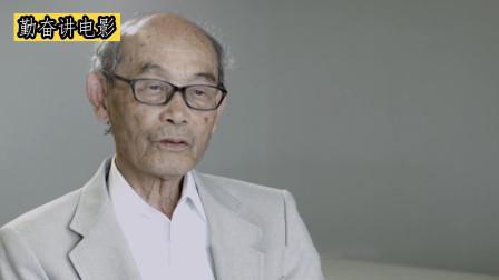 央视找到三个服役731部队的日本人,亲自讲述他们犯的罪!纪录片