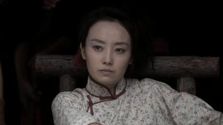 强者风范:傅医生闯土匪窝,叫出女匪首名字后,她的态度大转变