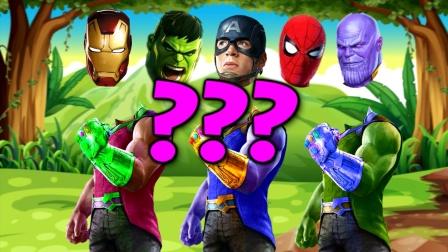 自制超级英雄:超级英雄拼图
