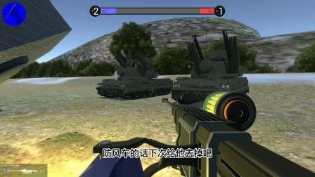 战地模拟器:机甲大乱斗模式开启,欢迎来到机械时代