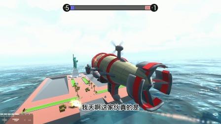 战地模拟器:基洛夫空艇出现了!去轰炸自由女神雕像