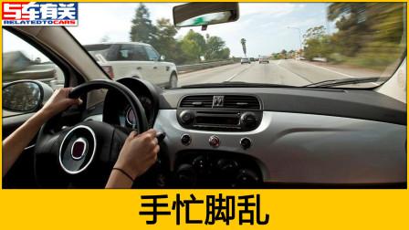 新手总是跑高速紧张,注意好这几点,可以在高速上降低事故几率