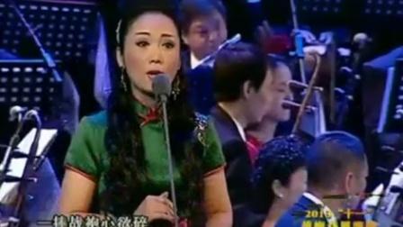 黄梅梅戏:哭战袍张小萍选唱段