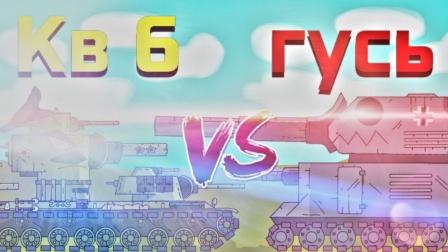 坦克世界:倒霉的坦克